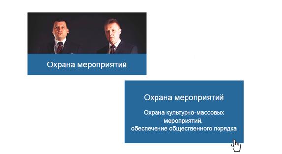 Кнопки сайта