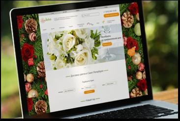 дизайн сайта цветочного магазина