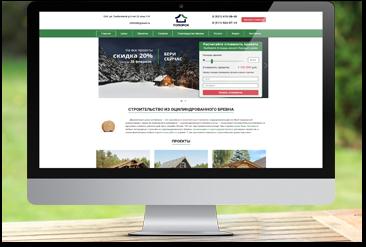 дизайн сайта по строительству