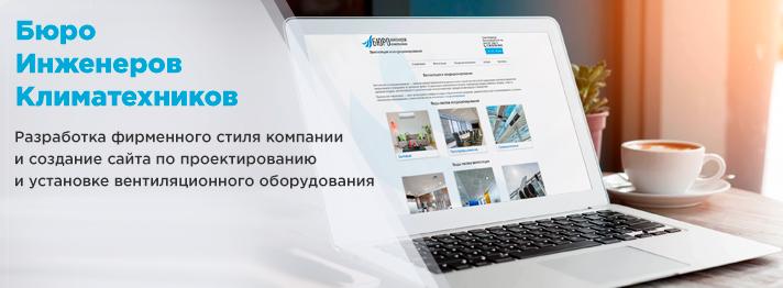 Заказать продвижение сайта санкт петербург showthread сео продвижение сайтов